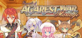 Record of Agarest War Mariage Deluxe Pack