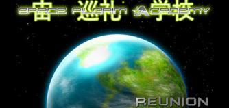 Space Pilgrim Academy: Reunion