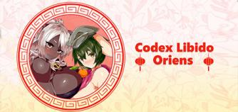 Codex Libido : Oriens