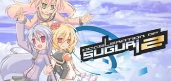 Acceleration of SUGURI 2 image