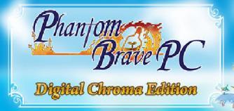 Phantom Brave PC: Digital Chroma Edition image