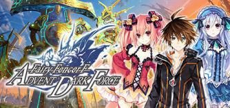 Fairy Fencer F Advent Dark Force image