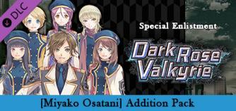 Dark Rose Valkyrie: Special Enlistment [Miyako Osatani] Addition Pack image