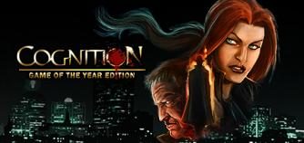 Cognition: An Erica Reed Thriller image