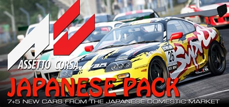 Assetto Corsa - Japanese Pack image