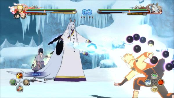 NARUTO SHIPPUDEN: Ultimate Ninja STORM 4 game image