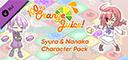 100% Orange Juice - Syura & Nanako Character Pack