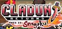 Cladun Returns: This Is Sengoku! / クラシックダンジョン 戦国