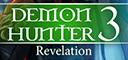 Demon Hunter 3: Revelation