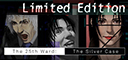 The 25th Ward: The Silver Case Digital Limited Edition