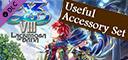 Ys VIII: Lacrimosa of DANA - Useful Accessory Set
