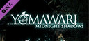 Yomawari: Midnight Shadows - Digital Soundtrack