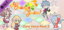 100% Orange Juice - Core Voice Pack 2