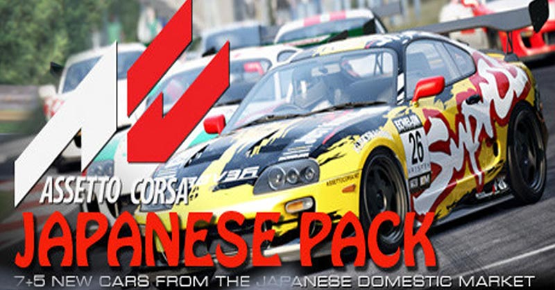 Assetto corsa - Japanese Pack -50% OFF | Best Steam games